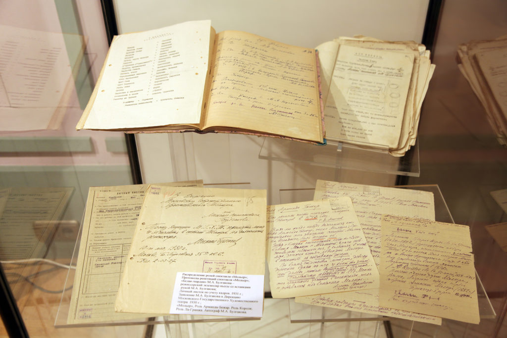 Historical documents - history of plastic surgery cosmetic surgery medispa services - premier vein and vascular - largo and tampa